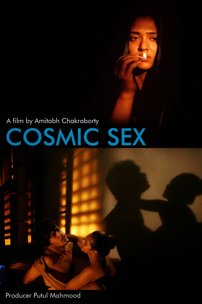 Cosmic Sex (2015) ταινιες online seires oipeirates greek subs