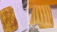 زي السكر حلقة 3-6-2017 طريقة عمل بقلاوة القهوة - كيكة الباندت المحشوة مع نرمين هنو