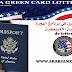 تعرف على شروط الهجرة العشوائية الأمريكية الذي يفتح باب التقديم لها بعد عدة اسابيع
