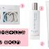 Nu skin, una forma diferente de ver y comprar cosmetica