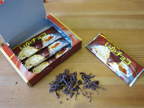 Lagi di Jepang? Cobain 8 Menu Kuliner Unik Ini Kalo Berani! APANIH.COM