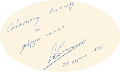 Dedicatoria de Anatoli Kárpov, 1985