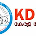 NOTIFICATION FOR THE POST OF EXECUTIVE OFFICER GRADE IV IN MALABAR DEVASWOM BOARD- APPLY NOW