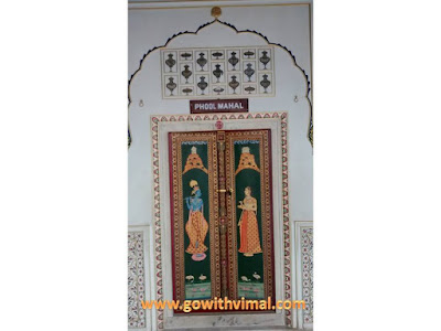 Phool Mahal, Bikaner