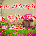 heart touching love quotes images in Telugu