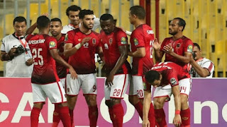 مشاهدة مباراة الاهلي وحوريا الغيني بث مباشر اليوم السبت 22-9-2018 Ahly Cairo vs Horoya Live