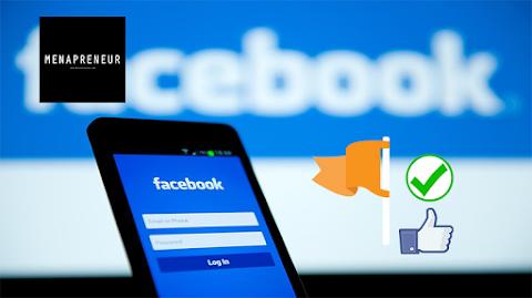 الطريقة الصحيحة و القانونية لتغيير إسم صفحة فيسبوك بخطوات بسيطة