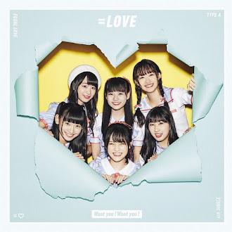 [Lirik+Terjemahan] =LOVE (Equal LOVE) - Ima, Kono Fune ni Nore! (Sekarang, Mari Menaiki Kapal Ini!)