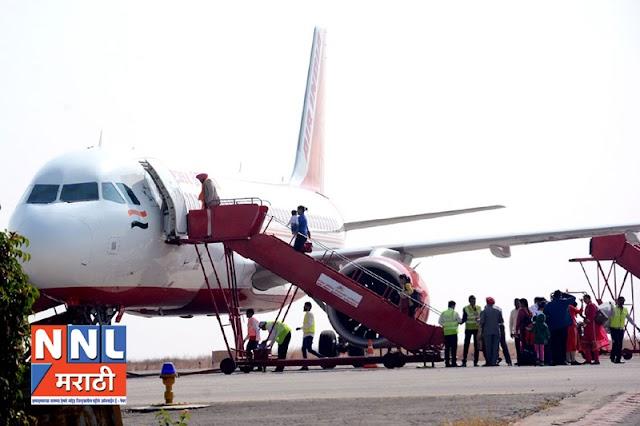 अमृतसर और श्री सचखंड हजुर साहिब गुरुद्वारा नांदेड़ तीर्थयात्रा विमान सेवा शुरु