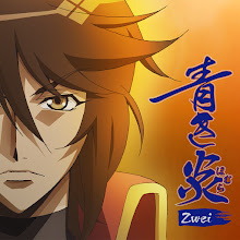 Zwei – Aoki Homura 青き炎 (Single) [MP3/320K]