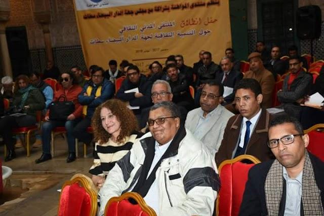 انطلاق الحوار المدني الثقافي لجهة الدار البيضاء-سطات(28-12-2017)