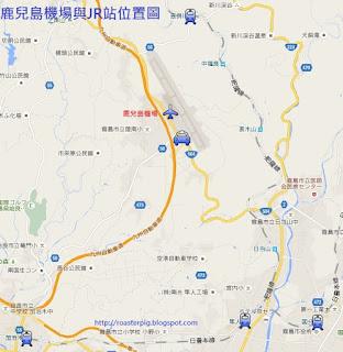 鹿兒島機場與JR站位置圖:加治木站、國分站、嘉例川站