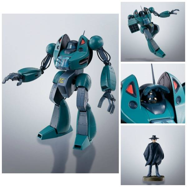 TIMPS GOVERNMENT TYPE WALKER MACHINE FIGURA 15 CM COMBAT MECHA XABUNGLE HI-METAL