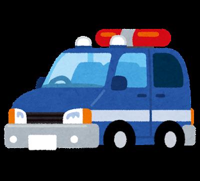河川パトロールカーのイラスト(青)