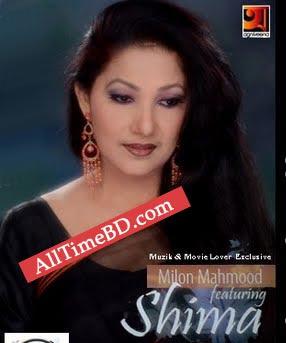 Shima by Milon Mahmood 2011 Eid album Bangla mp3 song free download