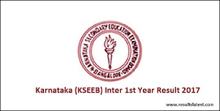 Karnataka Inter 1st Year Result
