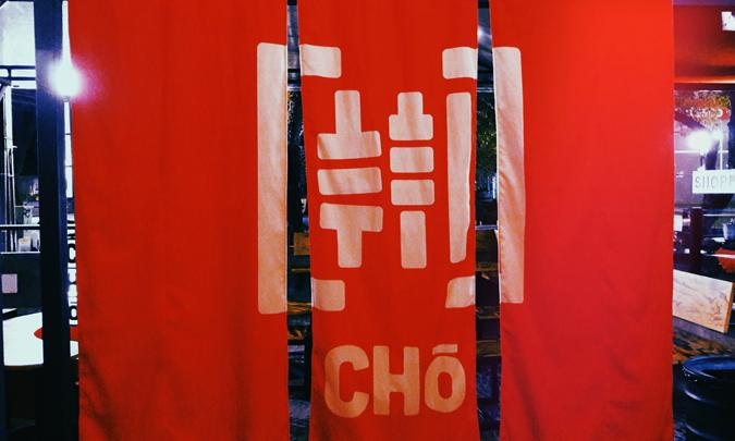 divisor de tecido (noren) vermelho na entrada - Cho Street Food