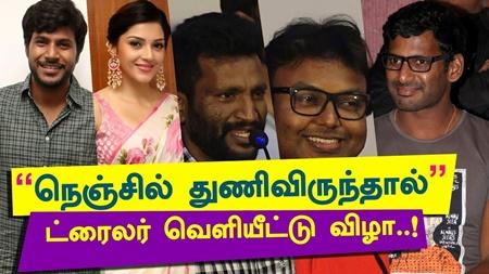 Nenjil Thunivirundhal Movie Trailer Launch | Suseenthiran | Vikranth | Sundeep Kishan