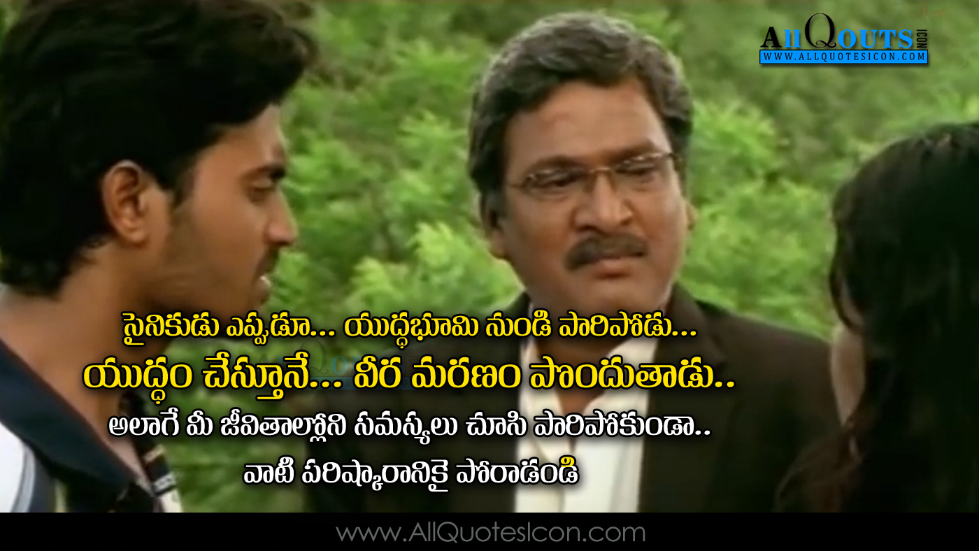 Movie Life Quotes Famous Telugu Dailogues Images Top Rajendraprasad Movie Dialogues