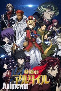 Shoukoku no Altair -  2017 Poster