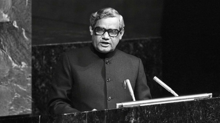 Vajpayee speech UN
