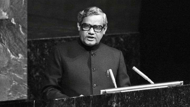 Vajpayee speech UN