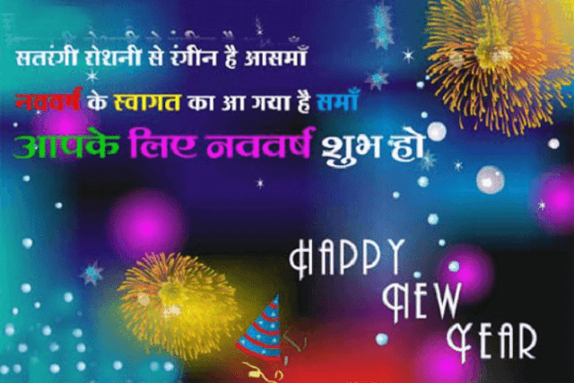 Happy New Year 2017 Wishes Quotes Greetings For Mom