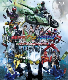 Kamen Rider W The Movie - Forever A to Z Gaia Memory Of Fate Sub Indo, Kamen Rider, Kamen Rider W, Kamen Rider W the movie, Kamen Rider Eternal, Eternal, Gaia Memori, Tokusatsu, A to Z