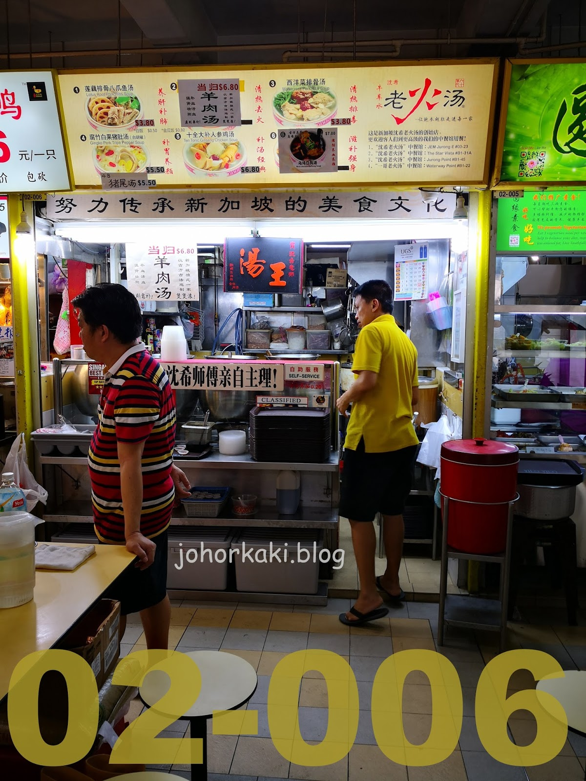 how to set up a food stall in singapore