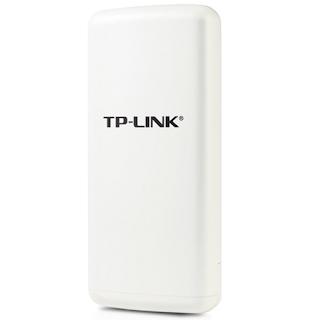 TP-Link, TP-Link Access Point, Wifi, TP-Link Access Point Outdoor, Cara Menangkap Sinyal Wifi Dari Jarak Jauh Untuk Koneksi Internet Cepat