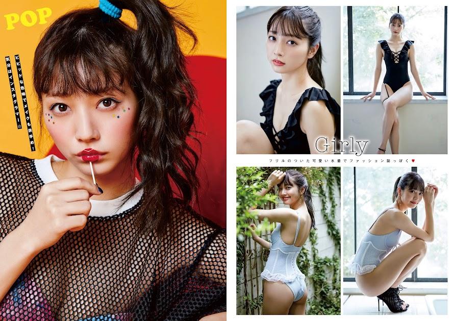 [Young Magazine] 2020 No.29 豊田ルナ 山口はのん - idols
