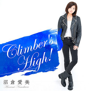 Climber's High! by Manami Numakura