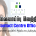 Vacancy In Contact Centre Officer