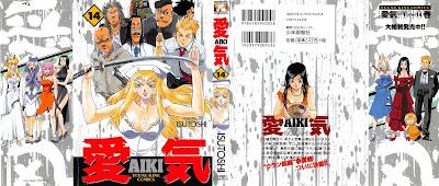 愛気 第01-14巻 [Aiki vol 01-14] rar free download updated daily
