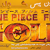 One Piece Film: Gold Kurdish Subtitle : فلمێ ون پیسی گولد وەرگێرای بو زمانێ كوردی