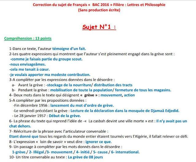 تصحيح مقترح لموضوع  اللغة الفرنسية شعبة اداب وفلسفة - بكالوريا 2016