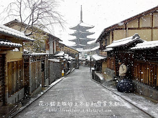 2017-2018年冬季日本降雪量預測