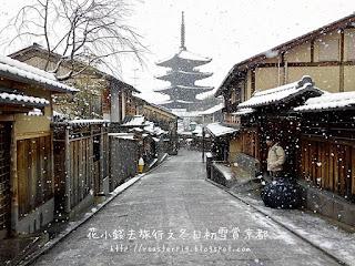 背包豬@冬日初雪賞京都