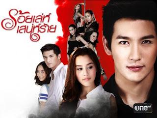 SINOPSIS Roy Leh Sanae Rai Lengkap Episode 1-14 Terakhir (Drama Thailand)