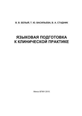 книги по русскому как иностранному