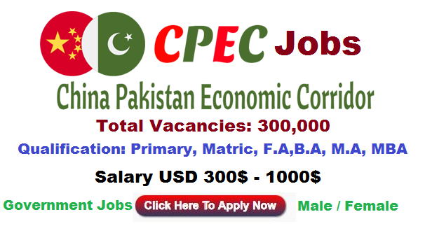 China-Pakistan Economic Corridor (CPEC) Jobs 2019 , Vacancies 300,000+, Qualification Required Primary to Master  Computer Diploma