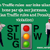 Indian Traffic rules  aur in ka ullanghan hone par sja aur jurmana -Indian traffic rules and penalty for violation