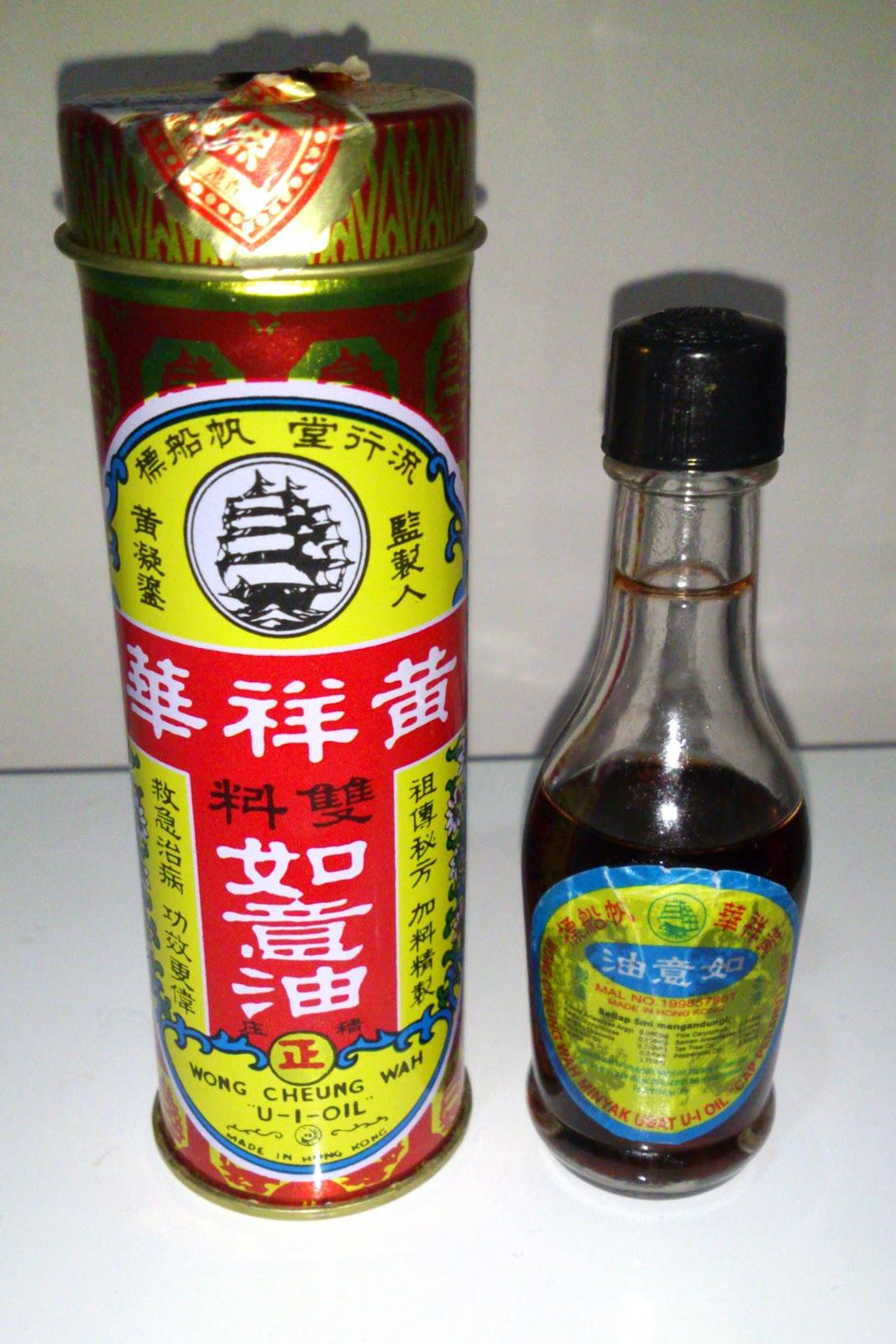 Image result for minyak yuyi cap kapal, minyak yu yee cap limau halal, beza minyak yu yee cap kapal, penawar kembung perut