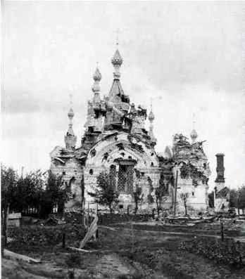Уничтожение русских кладбищ. Церковь Покрова Пресвятой Богородицы. 1918 год. Окончательно Храм был разрушен в 1930 году.