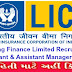 LIC Housing Finance Limited Recruitment for 264 Assistant & Assistant Manager Posts 2017