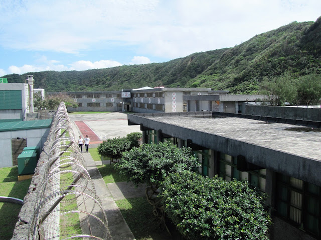 green island lodge prison human rights memorial park green island taiwan