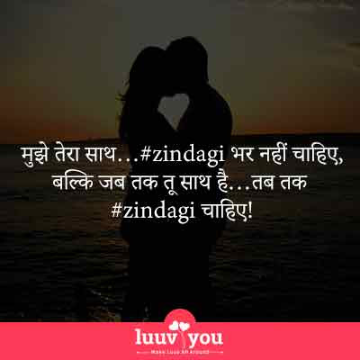 romantic status in hindi for boyfriend
