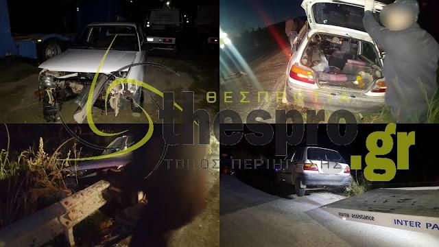 Τροχαίο ατύχημα στην Εθνική Οδό Ηγουμενίτσας - Πρέβεζας (+ΦΩΤΟ)
