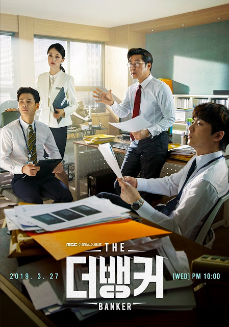 Drama Korea The Banker Subtitle Indonesia