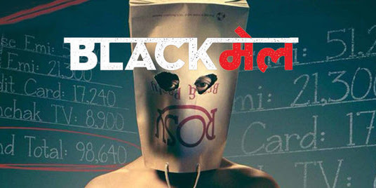 Download Film Blackmail Subtitle Indonesia (2018)
